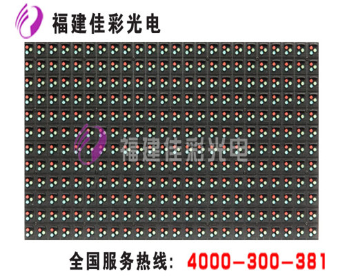 都匀都匀LED显示屏