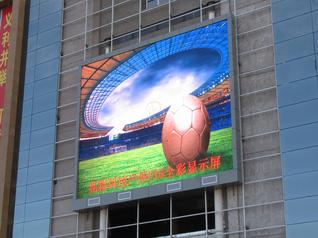 贵州户外全彩led显示屏