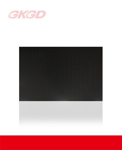 贵阳H1.667户内SMD 1010系列