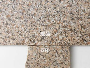 贵州天然真石漆哪家好
