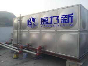 都匀贵州水箱