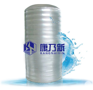 不锈钢圆柱形水箱