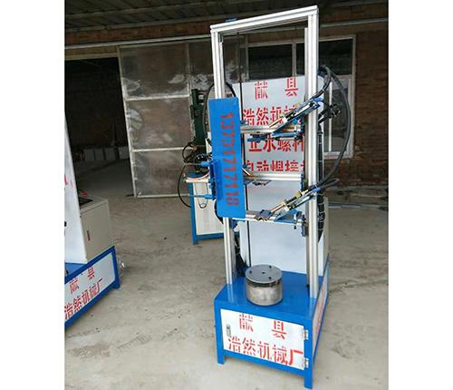 止水螺杆自动焊接机厂家