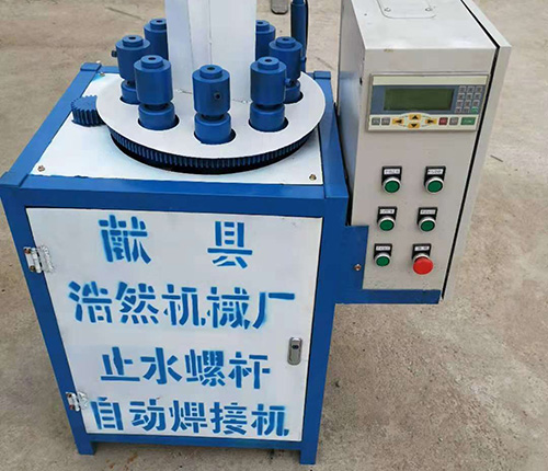 新型螺杆止水自動焊接專機供應