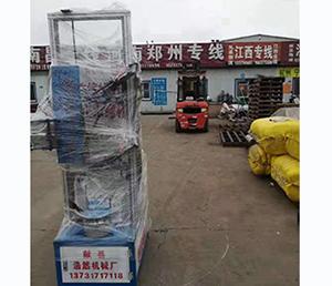 止水螺杆焊接机