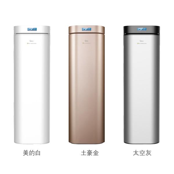 优泉空气能热水器