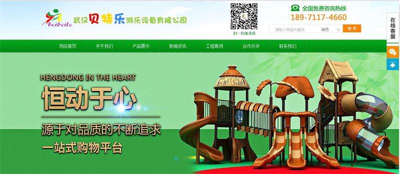 武汉网络推广外包公司