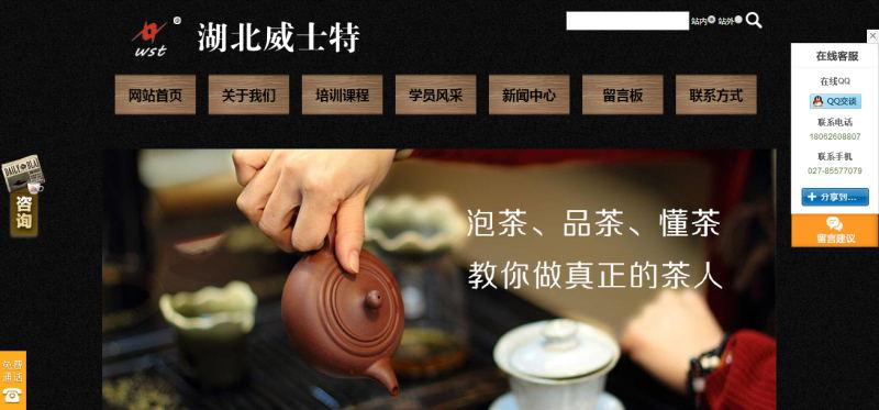 湖北武汉网络推广外包