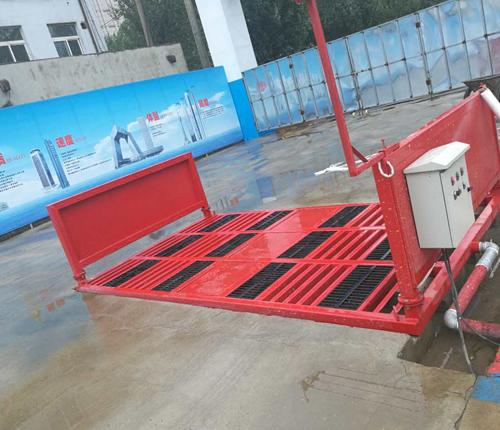 平板式洗轮机