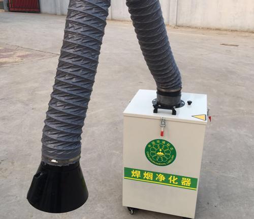 焊煙淨化器