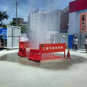 工地工程车洗轮机