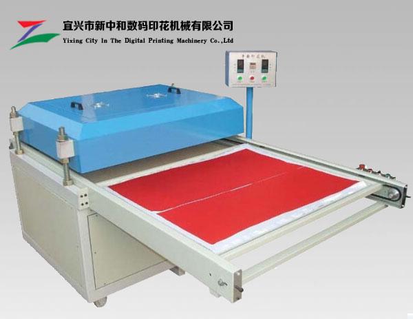 液压气动平面印花机