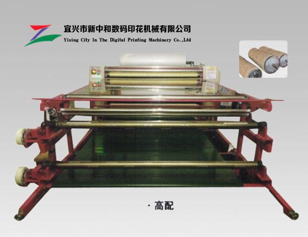 高配多功能滚筒式转印机