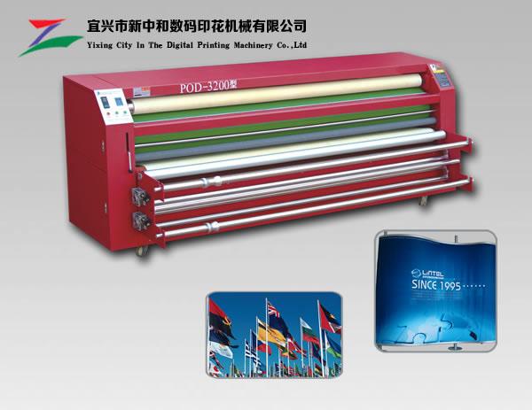 油温式毯带脱离滚筒式转印机