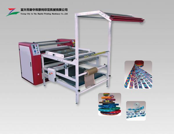 新款织带热转印机