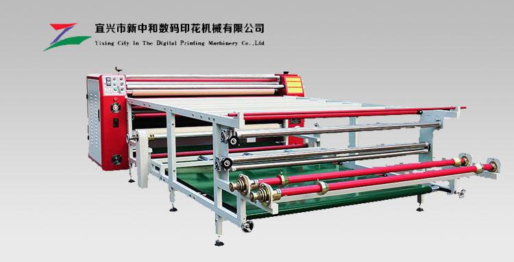 双层滚筒式转印机