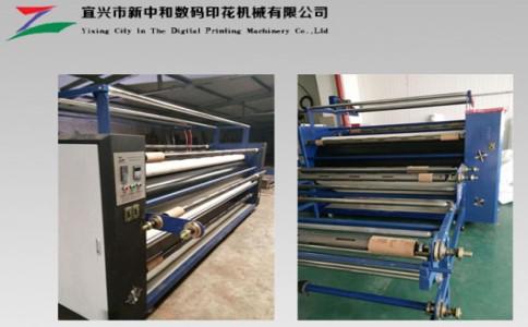 北京半自動滾筒式轉印機