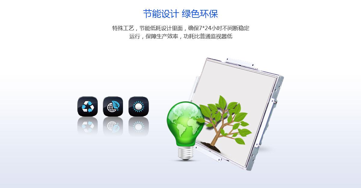 电阻式触摸显示器,深圳触控显示器