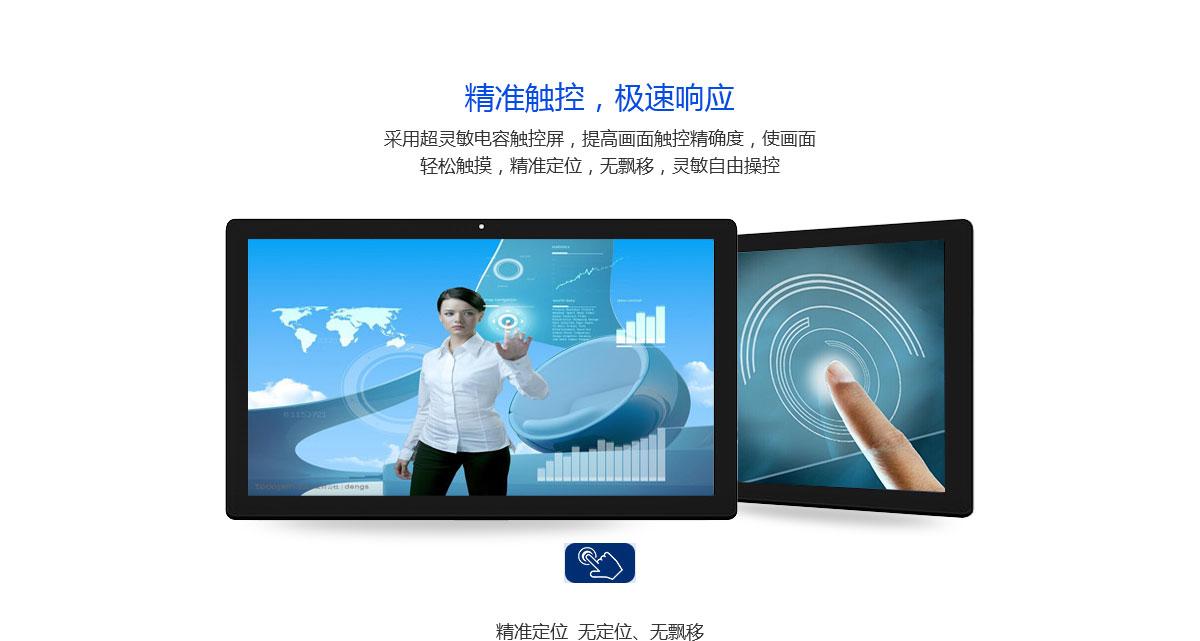 桌面式触摸显示器,深圳触控显示器