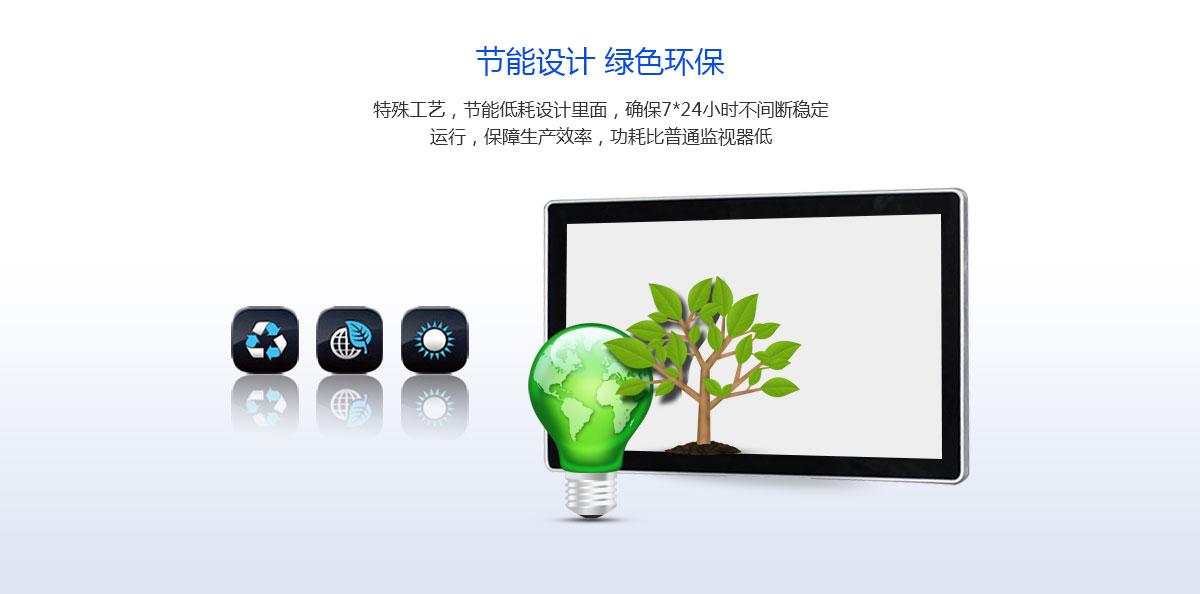 深圳壁挂式触摸显示器,深圳触控显示器