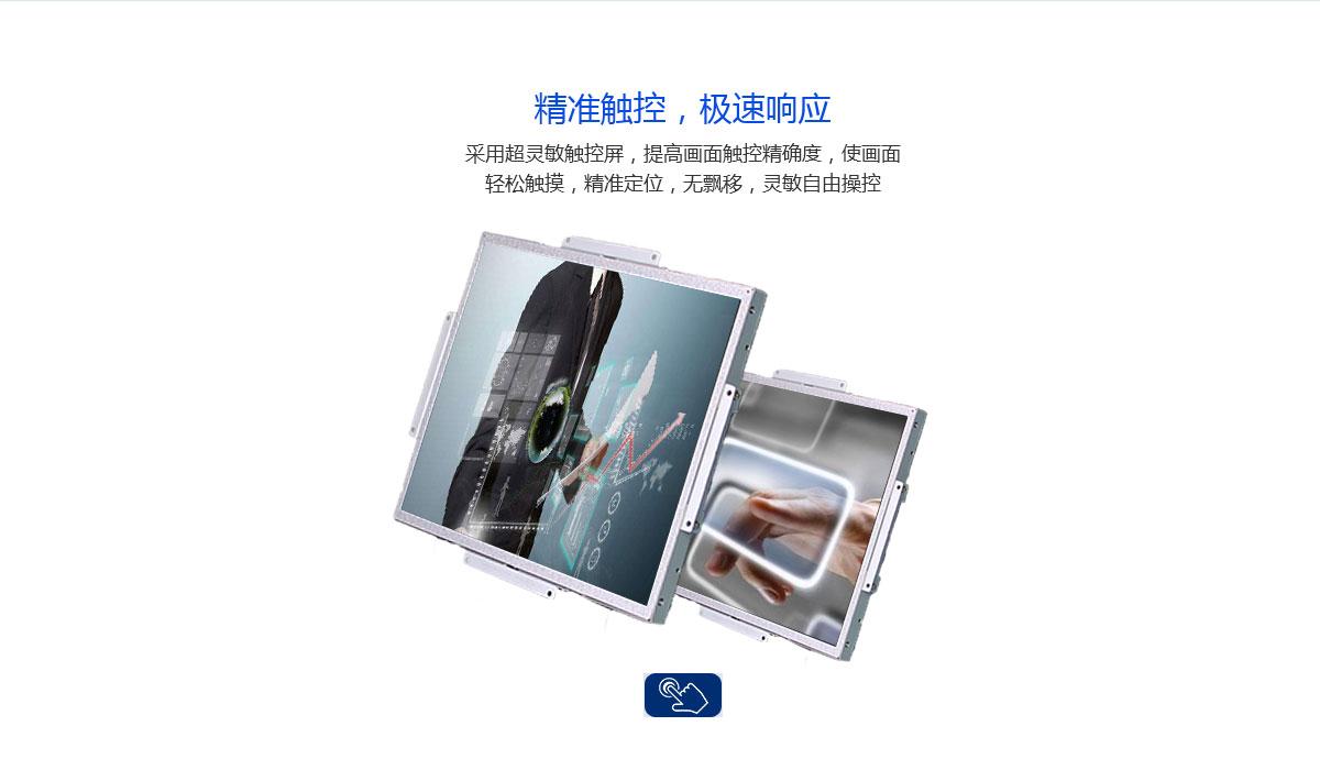 工业触摸显示器,深圳触控显示器