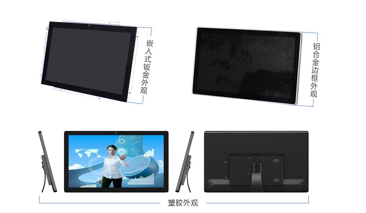 电容触摸显示器,深圳触控显示器