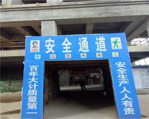 貴州省建設工程招投標協會