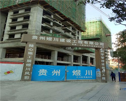 房屋建築施工