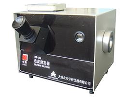 BF-85色度测定器
