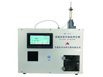BF-311 高温高剪切粘度测定仪