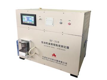 BF-310发动机油表观粘度测定器