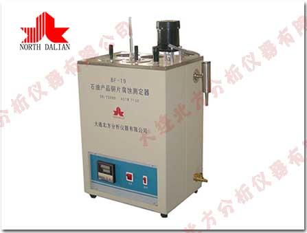 BF-19型石油產品銅片腐蝕測定器