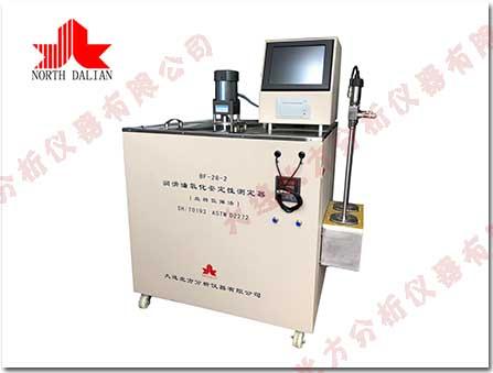 BF-28-2潤滑油氧化安定性測定器