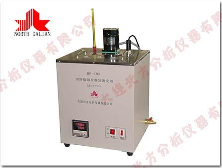 BF-19B工業芳烴銅片腐蝕測定器
