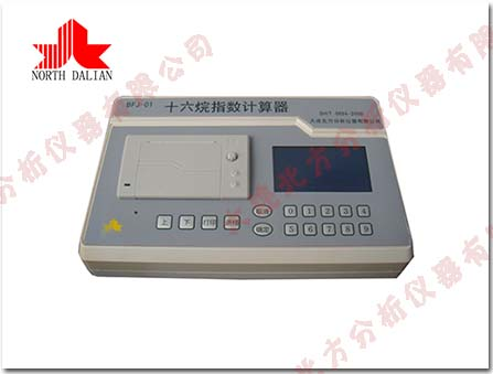 BFJ-01十六烷指數計算器