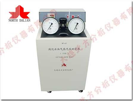 BF-65型液化石油氣蒸汽壓測定器
