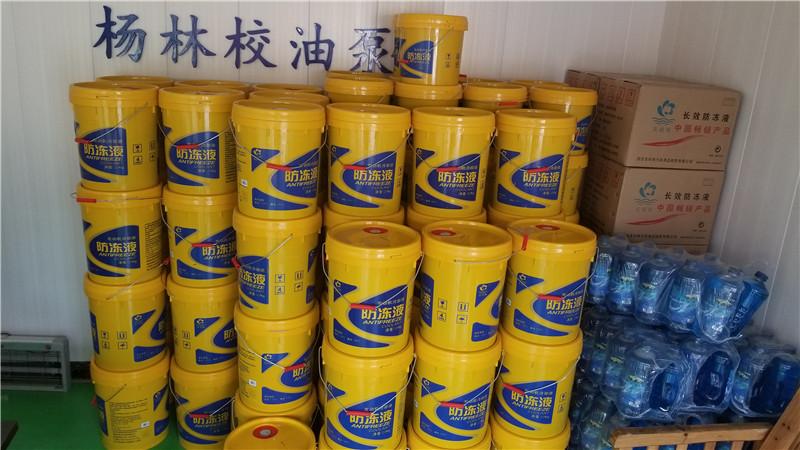 贵州防冻液销售