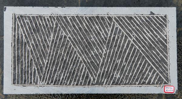 麻面板石材