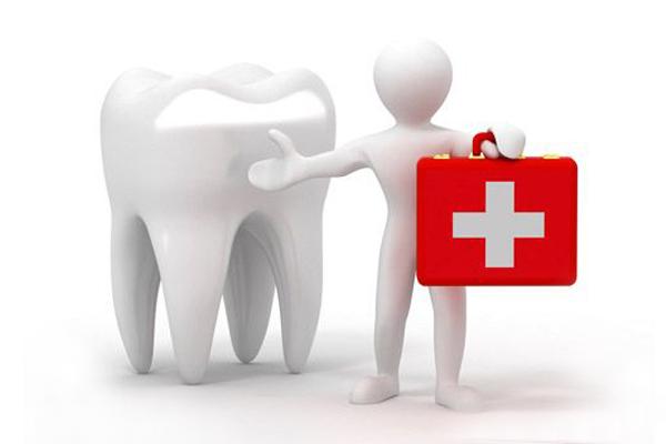 牙齿疼痛治疗