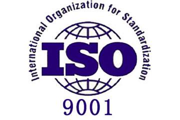 成都ISO9001认证咨询