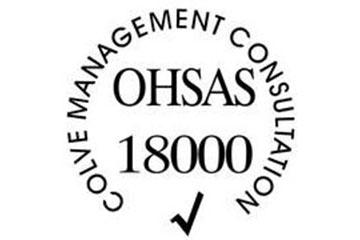 四川OHSAS18001认证咨询