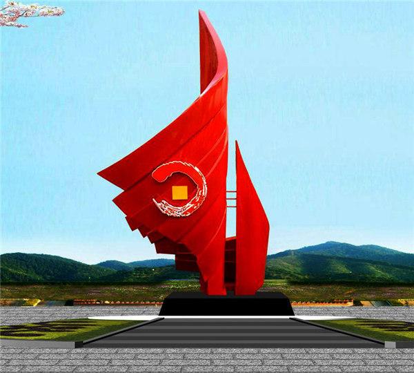 贵州不锈钢艺术雕塑