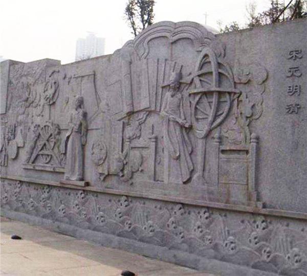 贵州砂岩浮雕