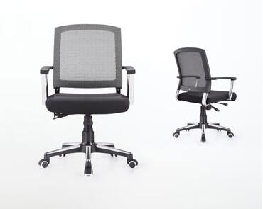 会议椅B808