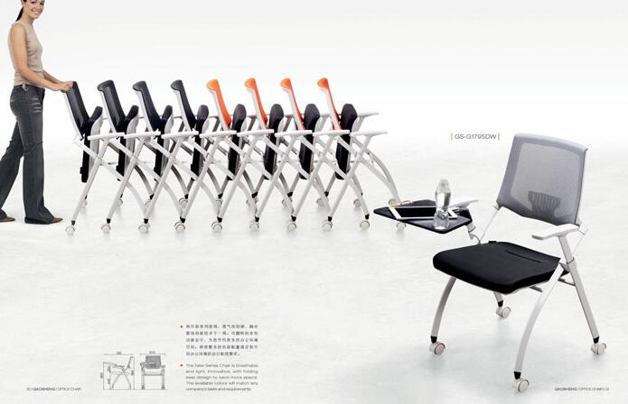 重庆培训椅