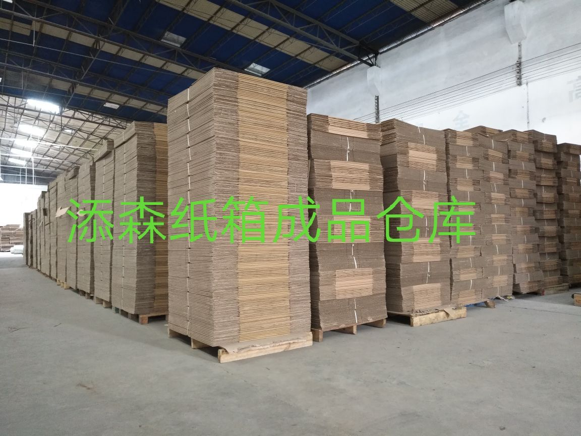 丝瓜视频下载安装紙箱成品倉庫