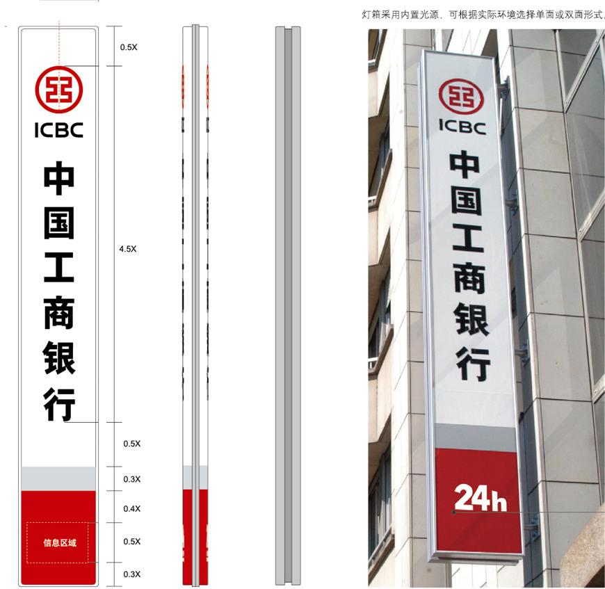 银行标识标牌制作价格