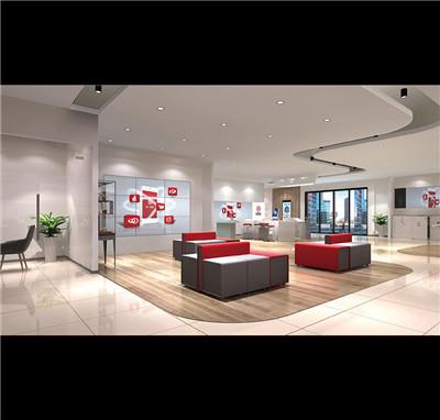 工商银行空间布局设计