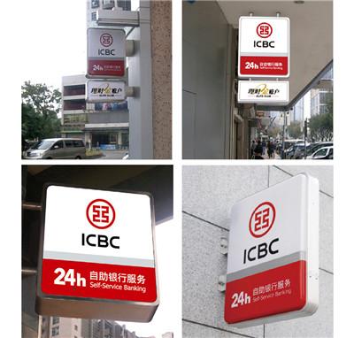银行标识标牌厂家