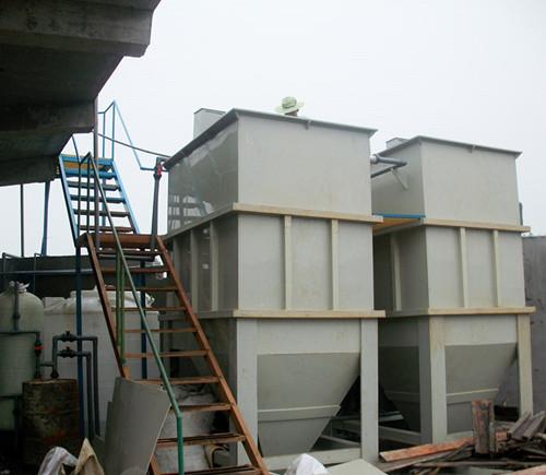 电镀废水处理系统